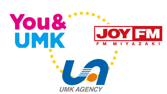 UMKグループのJOY-FMとUMKエージェンシー