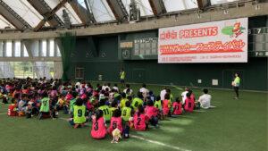 辛麺屋桝元PRESENTS「UMKサッカーフェスティバル」